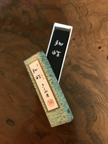 Calligraphy Brush Pen Ink Writing Painting Box Set Sutra paper included JAPAN