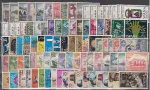 ESPANA-ANO-1964-NUEVO-SIN-FIJASELLOS-MNH-EDIFIL-1541-1630-CON-ESCUDOS