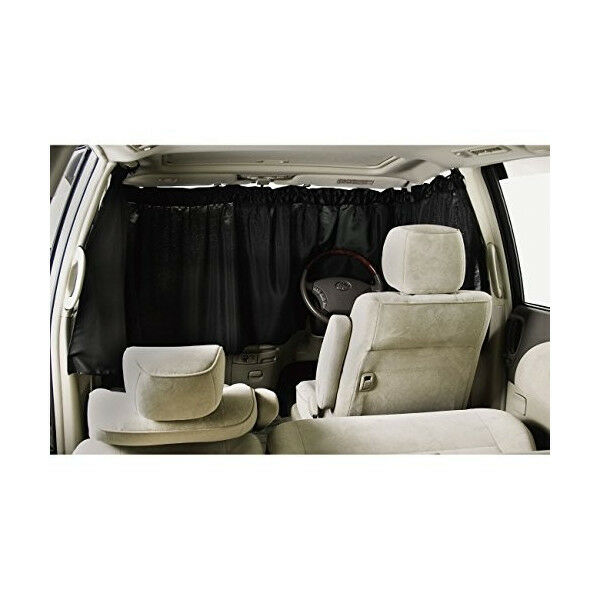 BONFORM curtain Vehicle night shut curtain front 3-point 7901-03BK for cars