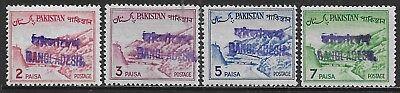 Typ Ad15-18-01 N Bangladesh Vorläufer; 21325 Pakistan Mit Handstempelaufdruck