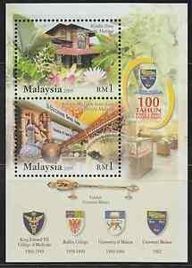 333M-MALAYSIA-2005-100-YEARS-OF-UNIVERSITY-MALAYA-MS-FRESH-MNH