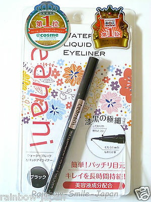 Leanani Waterproof Liquid Eyeliner Black 0.1mm Make Up From Japan