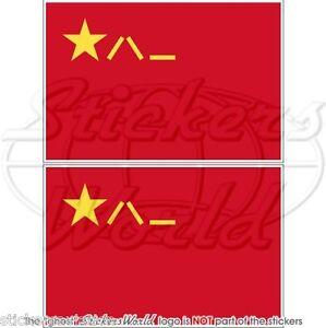 SERRAVALLE Castello Flagge SAN MARINO Fahne 75mm Vinyl Sticker Aufkleber x2
