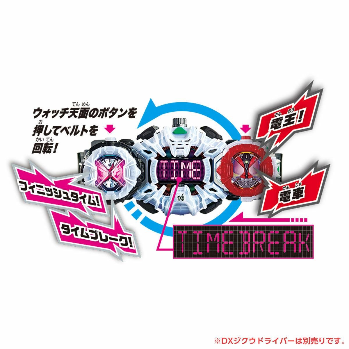Nuevo Kamen Rider Zi-O Dx Dx Dx Den-O Forro Forma & Kabuto