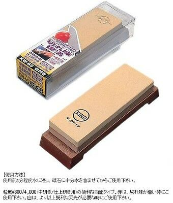 Kitchen, Dining & Bar Cheap Sale Japanese Whetstone King Combi 800/4000 Sharpening Water Stone Kw-65p Home & Garden Santoku