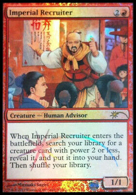 1x Foil DCI Judge Promo x1 Foil Judge Promos Near Mint Isolated Watchtower