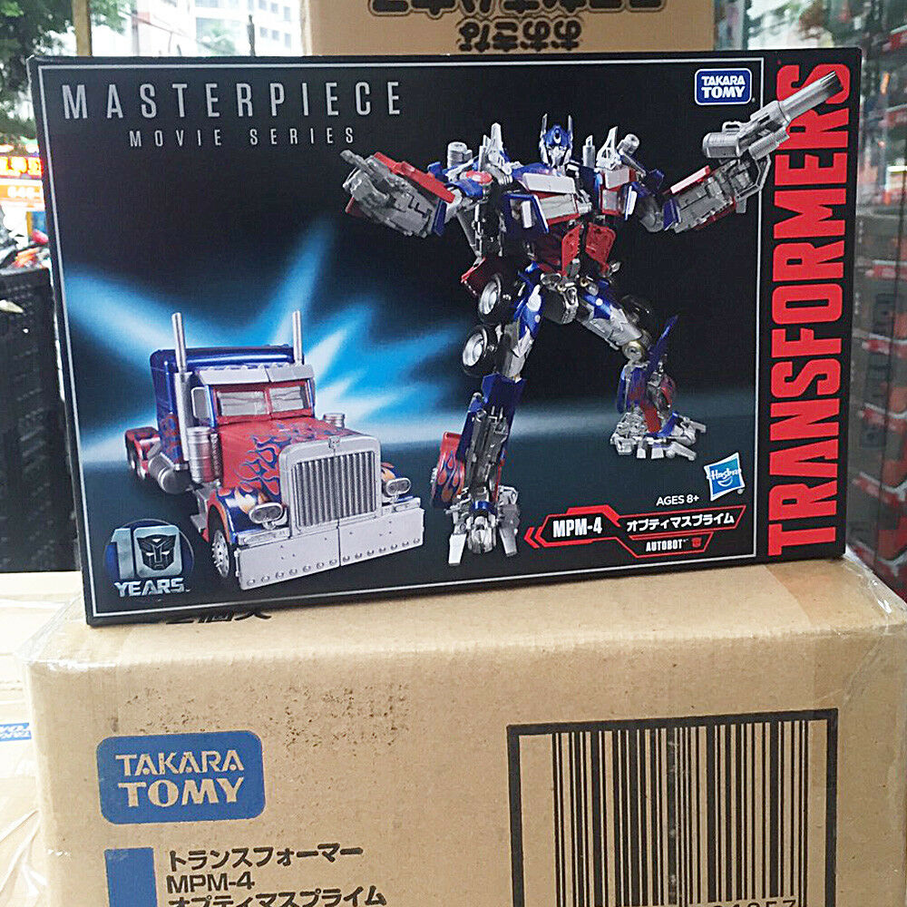 Takara Transformers Masterpiece  Last Knight Mandrin MPM-04 OPTIMUS PRIME JAPAN Ver.  magasiner en ligne aujourd'hui