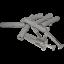 miniatura 14 - Aufstehhilfe Griff Klappgriff Papierrollenhalter oder Stützbein am WC  50-85 cm