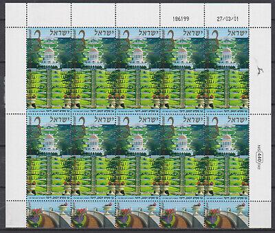 Postfrisch. Terrassen Am Berg Karmel 1622 Kleinbogen Verantwortlich Israel 2001 Nr