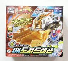 TAKARA TOMY TOMICA HERO RESCUE FIRE : DX Rescue Fire Dozer Dragon #02
