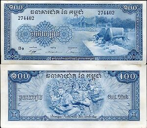 CAMBODIA 100 RIELS 2014//2015 MONK BUDDHA Norodom P-NEW UNC Lot 5 PCS