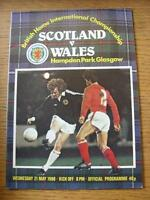21/05/1980 Scotland v Wales [At Hampden Park] (very small piece missing on back