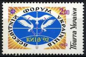 Ukraine-1992-SG-58-World-Congress-Of-Ukrainians-MNH-D72865