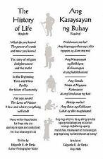 THE HISTORY OF LIFE / ANG KASAYSAYAN NG BUHAY - EDGARDO BORJA (PAPERBACK) NEW