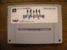 Gakkou de Atta Kowai Hanashi Super Famicom Japan NTSC-J