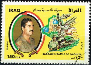 L-039-Irak-dictateur-Saddam-Hussein-bataille-de-Qadissiya-1986-timbre