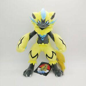 New Anime Cute Ultra Beast huge Blue maw Hungry Guzzlord