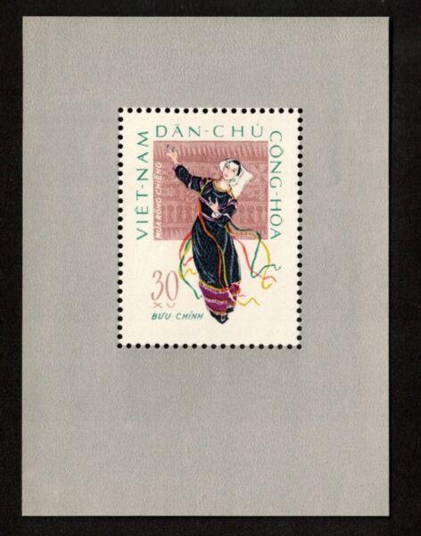 1962 Vietnam Sc # 199 30xu