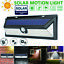 1000LM-118LED-Solar-PIR-Motion-Sensor-Light-Outdoor-Waterproof-Garden-Yard-Lamps miniature 1