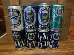 8-DIFFERENT-SUNTORY-SPORTS-BEER-CANS-FROM-JAPAN-GOLF-TENNIS-SKIING