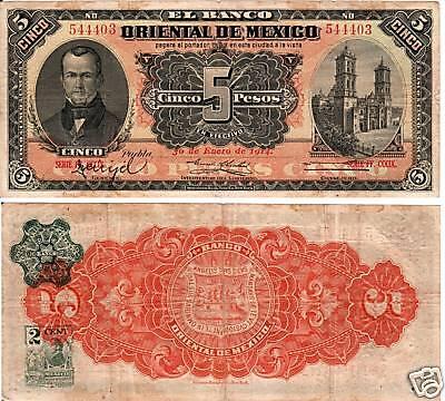 Mexico $ 50 Pesos Banco de Mexico KD.27.1.1981  P-73