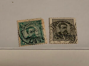 Portugal-Stamp-Lot-PA1-1892