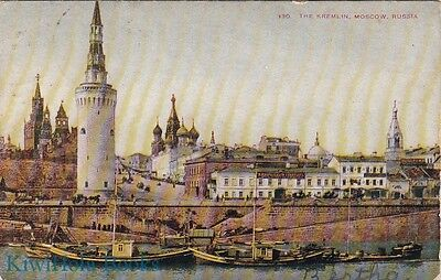 Postcard The Kremlin Moscow Russia