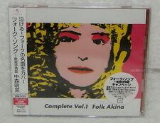 "Akina Nakamori Complete Folk Japan CD+DVD (""Andy Warhol"" style Jacket)"
