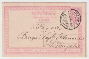 Ottoman-Turkey-Postal-Card-from-Ottoman-Bank-XANTHI-now-Thrace-Greece