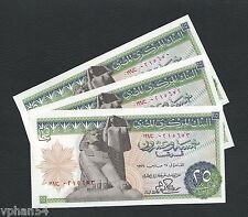 Egypt Banknote 25 Piastres UNCIRCULATED. Matching Set 0f 3 notes. RARE