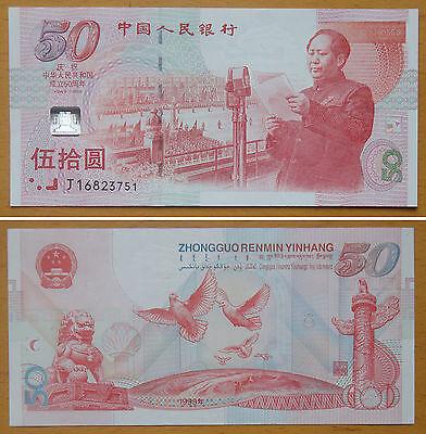 China Taiwan 1999 Polymer Commemorative Banknotes 50 Yuan UNC 50TH Anniversary