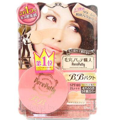 SANA Japan Pore Putty BB Makeup Face Powder SPF40 PA+++ [Award No.1]
