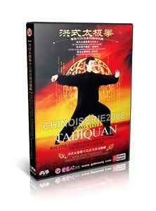 Hong-Style-Tai-Chi-Taijiquan-039-s-thirteen-movements-amp-applications-Li-Zhujun-DVD