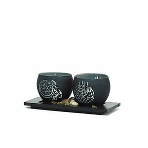Details about Islamic LED Candle Holder Bismillah Surah Naas Decorative  Home Display Ornament