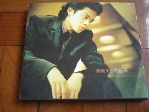 Hiu-tung-CHAN-cd-Daniel-Chan