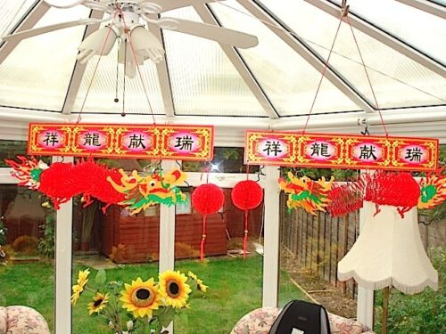 """2 CHINESE 20/"""" RED PVC HANGING DRAGON BUNTING WEDDING BIRTHDAY PARTY DECORATION"""