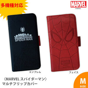 Spider-man-Multi-Flip-Cell-phone-case-Cover-M-size-BY-Gourmandise-JAPAN