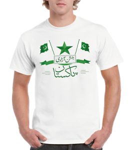 Pakistan T Shirt Pakistan Independence Day T-Shirt 14th August T Shirt