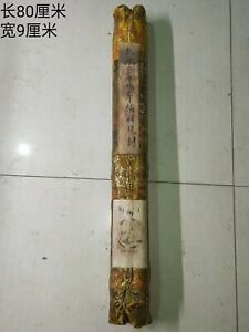 Chinese-Qing-Dynasty-Palace-Collection-Silk-cloth-wrap-4-painting