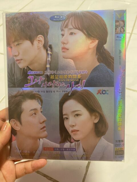 Korean Drama Rain Or Shine Ft Lee Junho, Won Jina, Lee ...