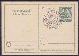 Berlin-P27-Entier-Postal-avec-Esst-Premier-Jour-Sst-le-Timbre-1951-Ga