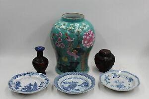Antique Chinois Noir Rouge & Multi Phoenix vase W BLEU BLANC PLAQUES Job Lot x6