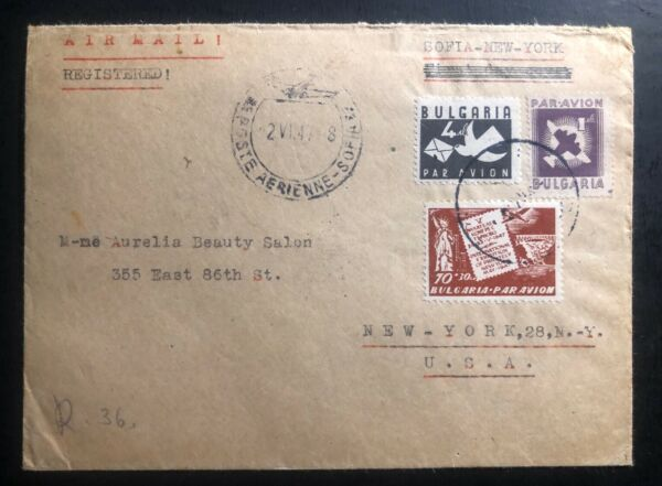 1947 Sofia Bulgarie Airmail Cover à Aurelia Salon De Beauté New York Usa Sc#cb1 Paquet éLéGant Et Robuste