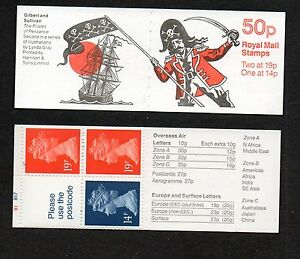 GB 1989 50p folded booklet SGFB52 cyl B1 B17 pane X904L booklet mint stamps