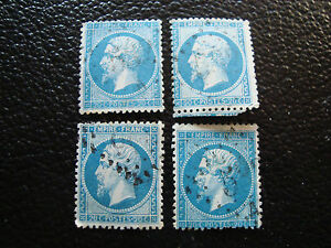 FRANCE-timbre-yvert-et-tellier-n-22-x4-obl-A1-stamp-french