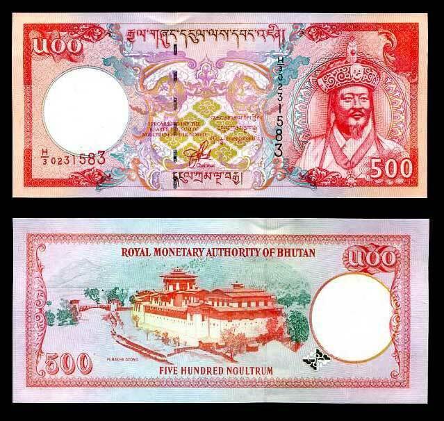 BHUTAN 500 NGULTRUM ND 2000 P 26 UNC