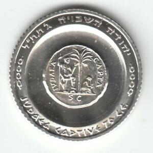 1962-Israel-Liberation-State-Medals-19mm-3g-Sterling-Silver-935