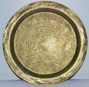Image is loading Vintage-Islamic-Engraved-Brass-Charger-Plate-Wall-Hanging- & Vintage Islamic Engraved Brass Charger Plate Wall Hanging Decor ...