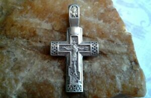 VINTAGE-STERLING-SILVER-034-925-034-ORTHODOX-ORNATE-CRUCIFIX-with-JESUS-PRAYER-TEXT