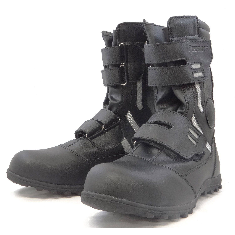 Japanese Rikio Tabi Ace Alta Guardia HG301 Negro Power Tenis Zapatos Japón